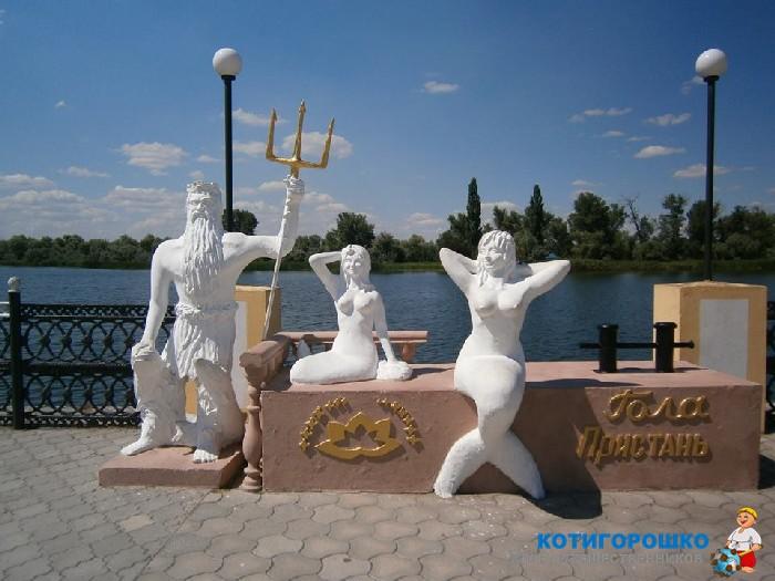Соляное озеро в Гопри