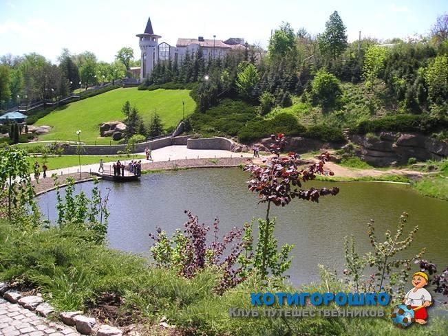 Экскурсия в Софиевский парк, г. Умань