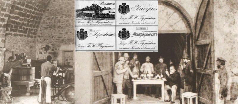 Дегустационный тур на винзавод князя Трубецкого