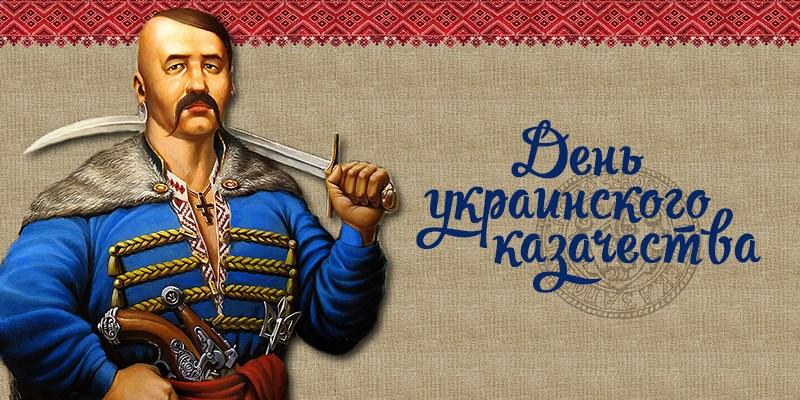 Поездки, туры, экскурсии по украине с клубом путешественников Котигорошко