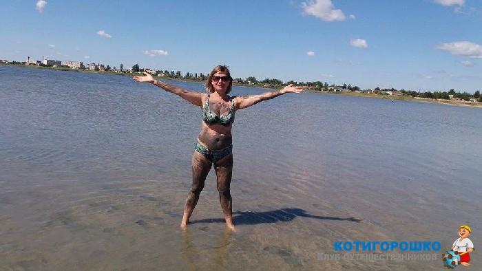 Соляное озере в Гопри