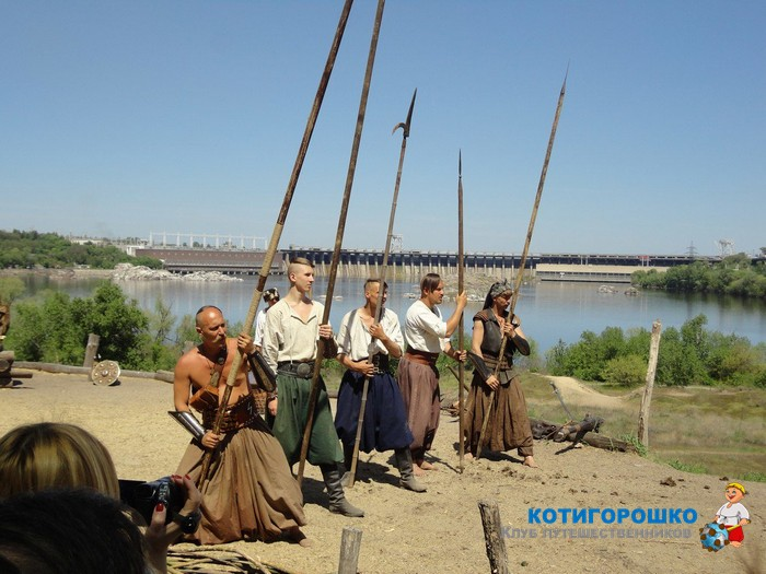 Экскурсии на о. Хортица, Запорожье