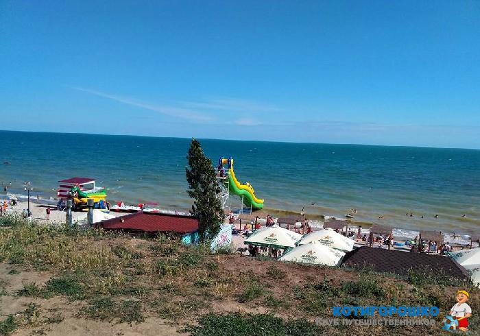Однодневная поездка на море в Южный из Николаева Котигорошко