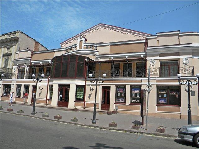 Одесса театральная
