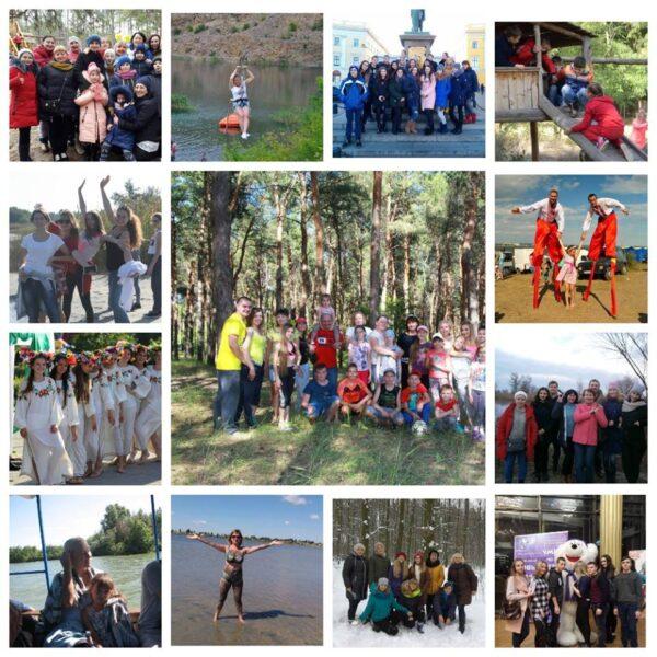 """Клуб мандрівників """"Котигорошко"""" (м. Миколаїв) запрошує Вас у чудові подорожі нашою Батьківщиною!"""